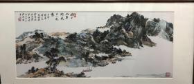 已故著名画家吴思雷山水 128x52cm 镜框