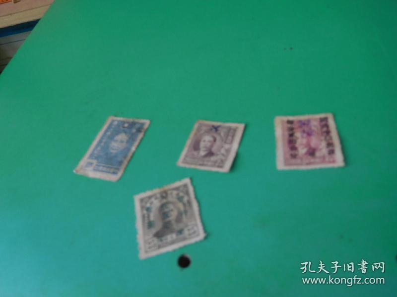 国父逝世二十周年纪念 邮票 4牧合售  品如图  邮册2
