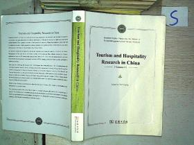 Tourism and hospitality research in China VOLUME1