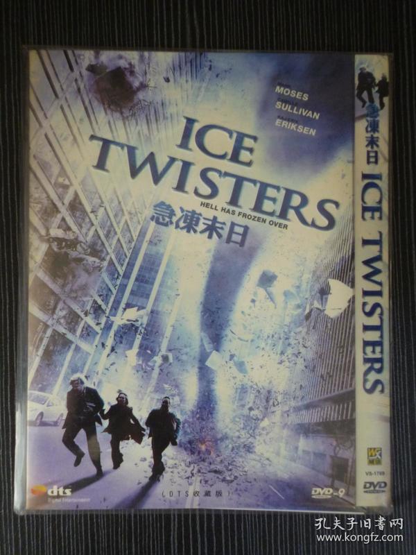 D9 急冻末日 Ice Twisters 导演: Steven R. Monroe 1碟 版本配置: 德2区DTS收藏版+3区官方中英文字幕+1区+花絮