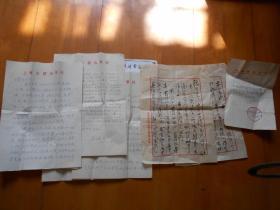『同一上款』左翼作家、曾任上海古籍出版社社长:李俊民(1905~1994)信札四通6页/安徽省社科联副主席:俞远 毛笔信札一通2页