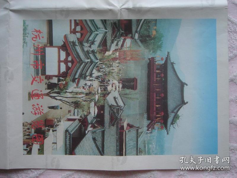 【旧地图】杭州市交通游览图 2开 1996年版