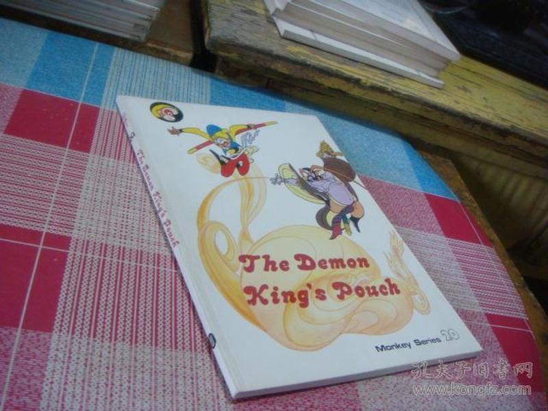 英文版:美猴王丛书20·扫平假西天,硬精装