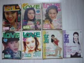 《女友》新版试刊号1991年10月1日出版,共七期。1992年《女友》改版宣言。
