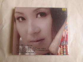 任小蕾个人首张专辑 灼灼其华【VCD】 (未拆封)