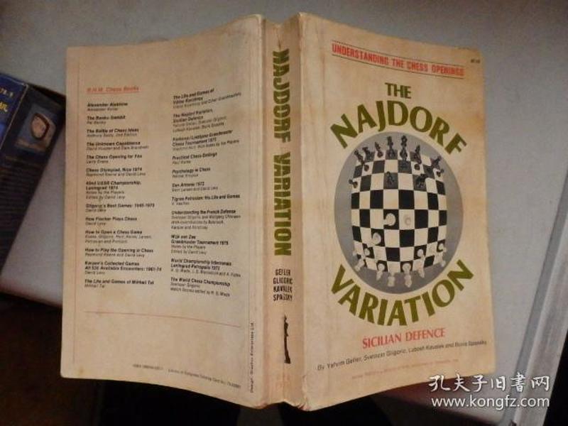 THE  NAJDORF VARIATION OF THE SICILIAN DEFENCE(国际象棋类书籍) 1976年印刷
