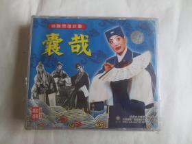 碗碗腔传统剧 囊哉【三VCD】 (未拆封)