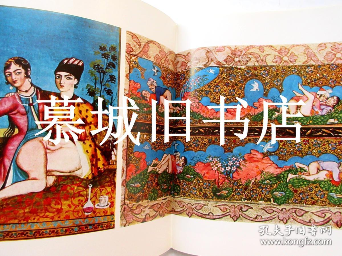 欧美性爱大�9��9i*yi*yolz)�_大开本/布面精装/书封《波斯艺术中的情色性爱》含大量彩色/黑白插图