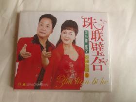 李小锋张宁对唱专辑1【VCD】 (未拆封)