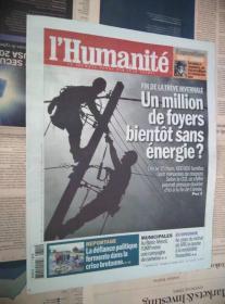 LHumanite 法国人道报 2014/03/11 NO.21376 外文原版过期旧报纸