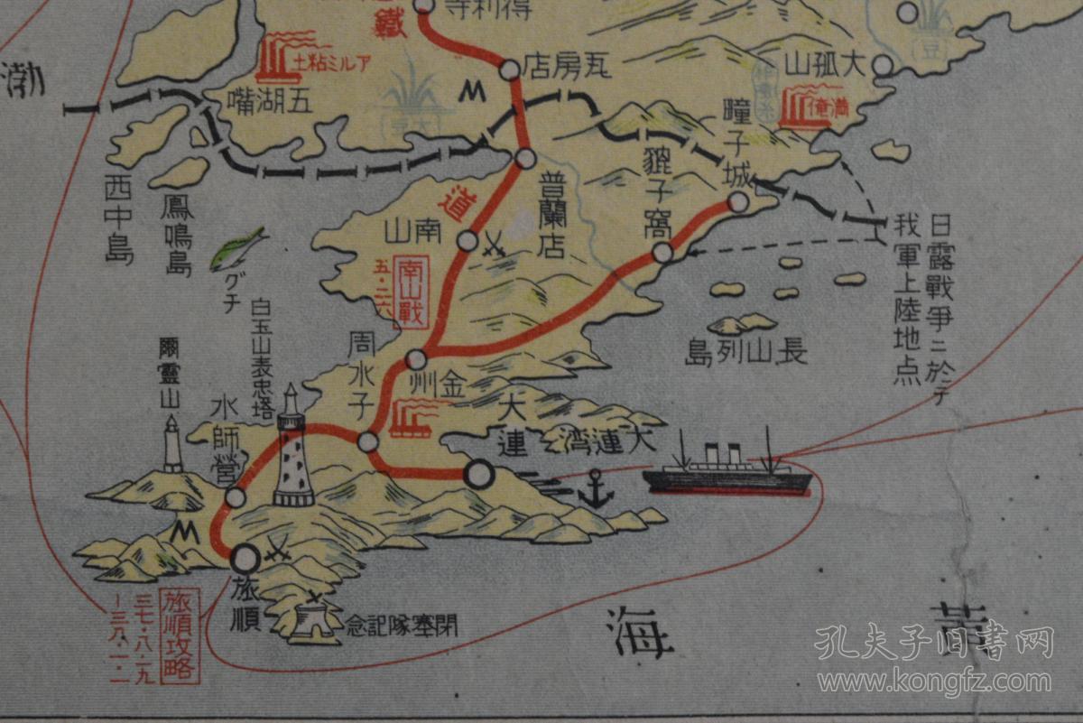 地图 1200_801图片
