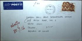 台湾邮政用品,信封、实寄封,1996年新西兰实寄台湾信封一枚