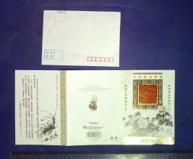 580012105  贺卡     太平洋文化中心
