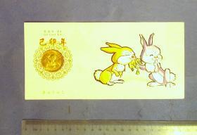 580012107  贺卡   生肖兔