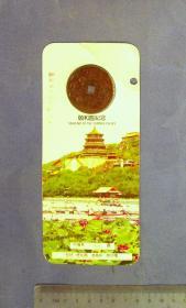 580012108  游园纪念  颐和园