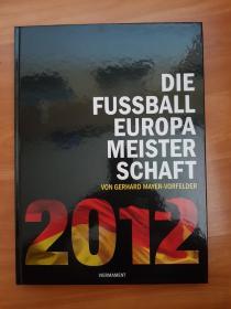高清2012欧洲杯足球赛硬精全彩大开本画册