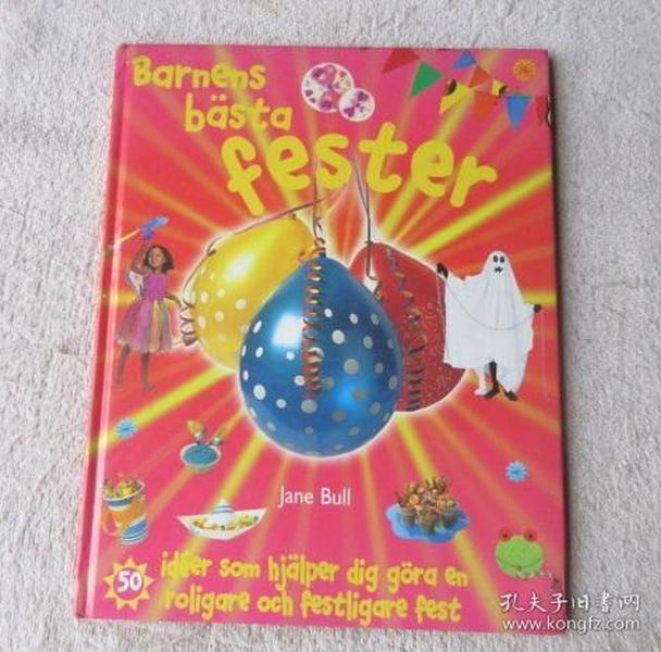 Barnens bästa fester(瑞典语 少儿图书)