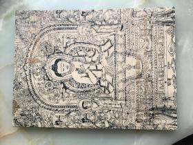 2017年6月17日北京百衲春拍卖会图录(古籍碑帖、公文、信札、文房故纸专场)