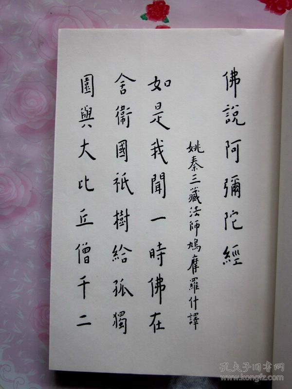 书法 书法作品 600_800 竖版 竖屏图片