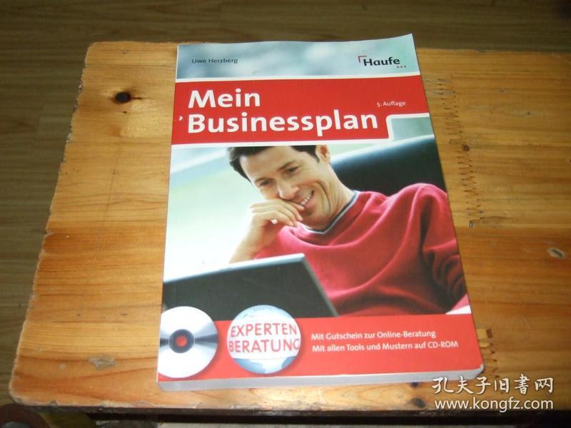 外文原版  ISBN9783448093407 附光盘