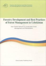 Forestry Development and Best Practices of Forest Management in Uzbekistam