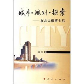 创新强基北京市基层党建创新实践探索(二)