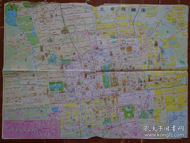 手绘北京鸟瞰图 北京市郊区汽车路线图 郊区汽车路线表 香山公园