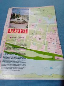 武穴市交通旅游图