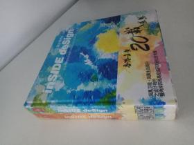 设计有约8.上下册.香港方黄建筑师事务所私邸空间设计系列专集(未开封)