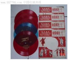文革薄膜唱片革命现代样板戏-芭蕾舞剧白毛女4张一套全