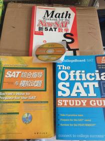 The Official SAT Study Guide:For the New SAT