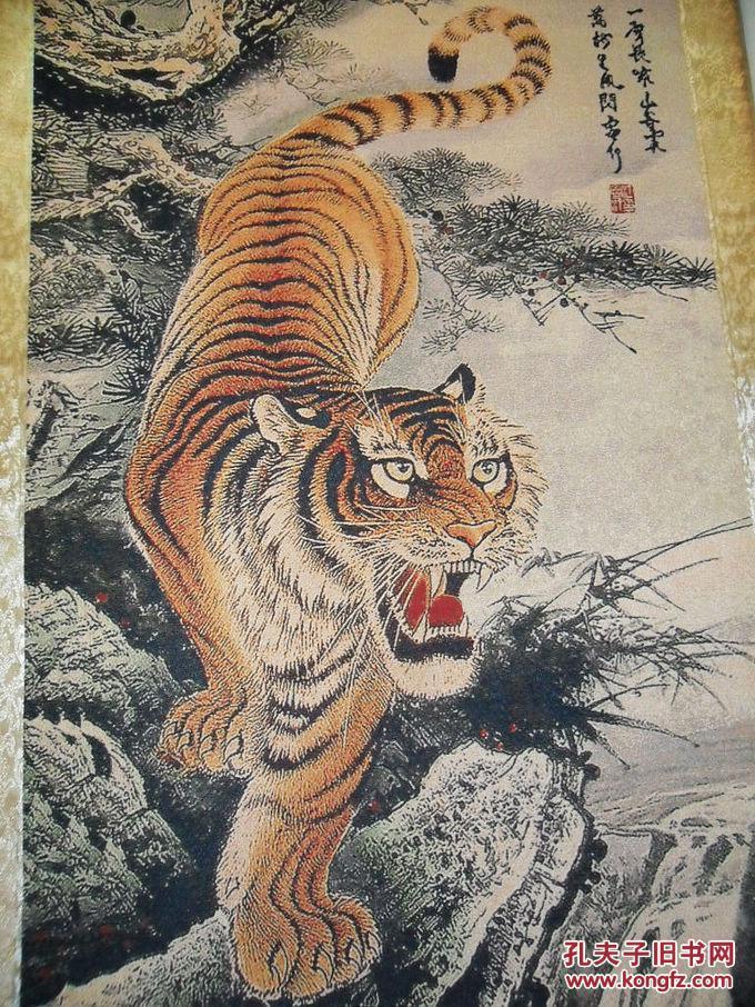 织锦画下山虎