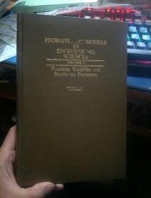 工程科学中的概率模型【第一卷】--随机变量和随机过程【精装,英文版】