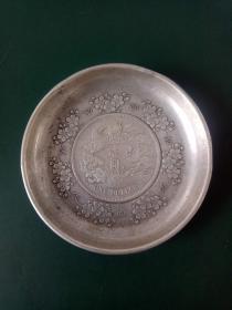 精美纯铜梅花盘子·铜鎏银小盘子·浮雕梅花小盘子·笔洗·摆件