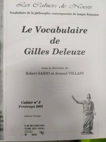 Le vocabulaire de Deleuze 复印本