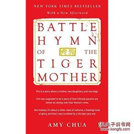 Battle Hymn of the Tiger Mother——虎妈战歌英文版