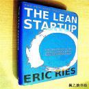 【英文原版】The Lean Startup by Eric Ries