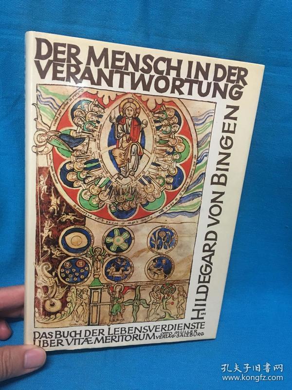 Der Mensch in Der Verantwortung:Das Buch der Lebensverdienste【生之功德书】【宾根的圣希尔德加德代表作】