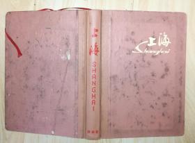 疑为陈毅挚友赵朴初先生的手稿,多篇原创诗及许多陈毅同志的文章(未见发表)