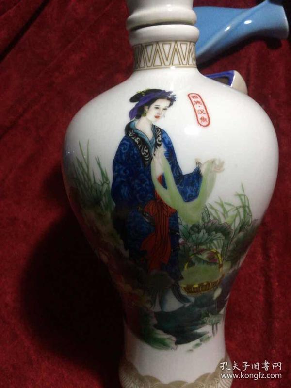 1988年景德镇制杜康老酒瓶