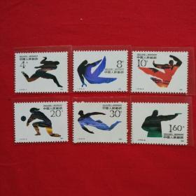 1990北京第十一届亚运会j172游泳射击武术排球体操短跑收藏珍藏