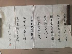 [3395  石江华书法 8平尺  横幅