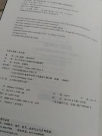 光荣与梦想(1932--1972年美国叙事史)(全4册)