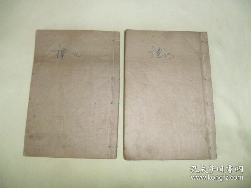 木板《礼记精义》两册(1-4卷),品好