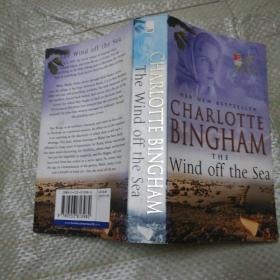 海风 The Wind off the Sea(Charlotte Bingham)