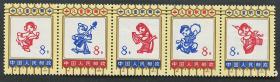 编号86-90儿童歌舞新邮票