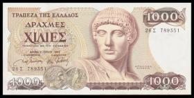 希腊1000德拉克马(1987年版)