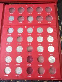 中华人民共和国金属流通硬分币(贰分币19枚 1959年——1989年(其中有1956年,1961年))