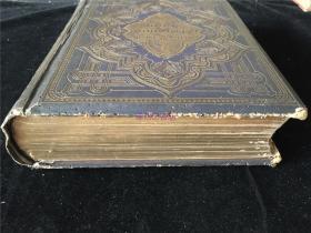 1866年木版画插图本洋古书《堂吉诃德》(Don Quixote)精装1册。英文版,雕版师Dalziel Brothers作品,收插图约100幅。三面刷金,版本比较少见。