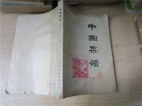 中国菜谱 (湖北)